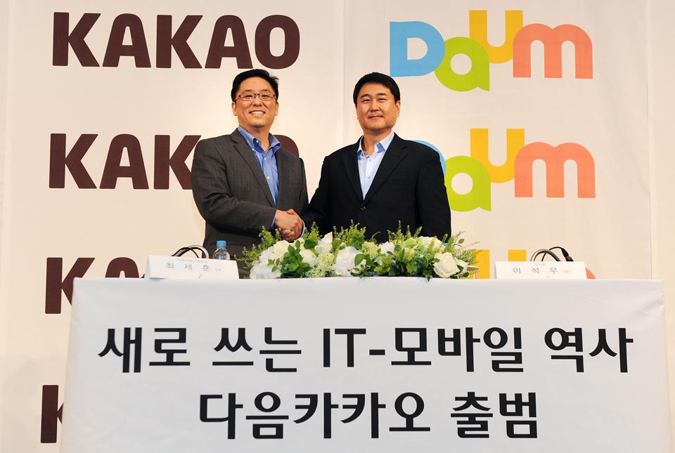 Daum và Kakao sát nhập thành Daum Kakao 2