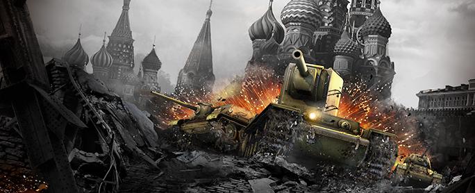 WOT: Xbox 360 Edition cập nhật 29 xe tăng mới 1