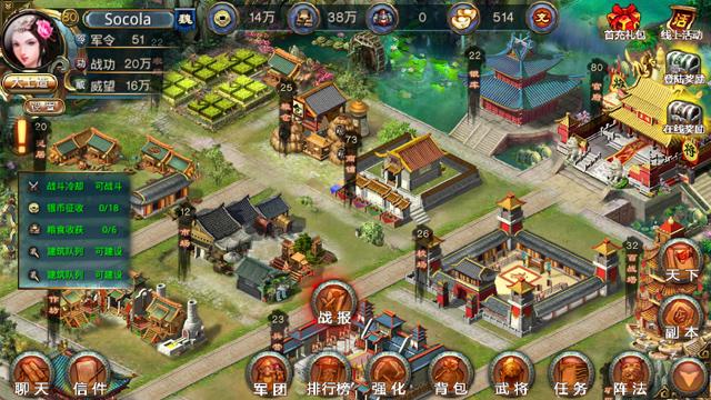 ME Corp trình làng trang giới thiệu Ải Tam Quốc 3