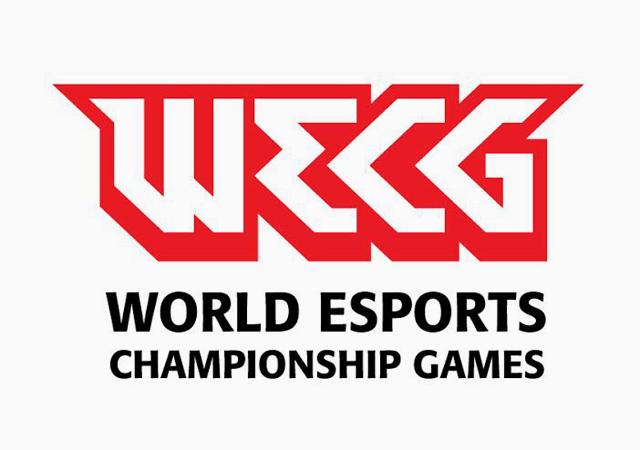 Tinh thần của WCG sẽ sống lại cùng với WECG 2