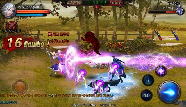 Soha Game sắp trình làng game mới Phong Ma 2