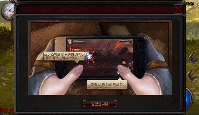 Soha Game sắp trình làng game mới Phong Ma 3