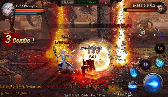 Soha Game sắp trình làng game mới Phong Ma 4