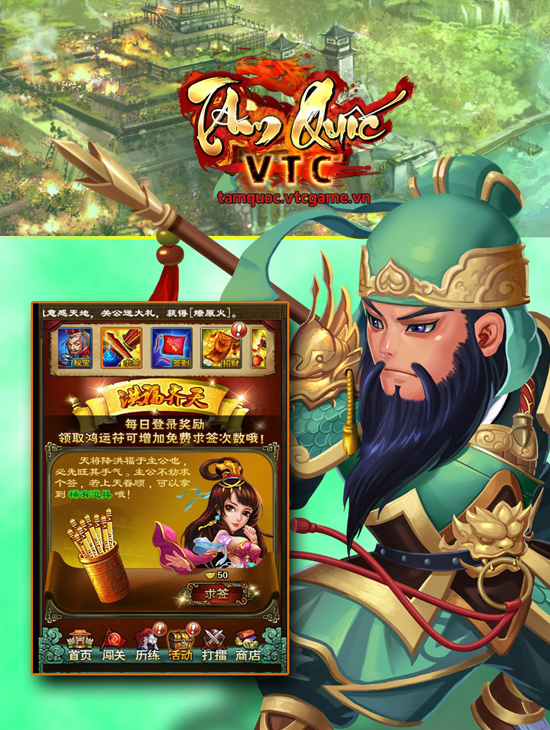 VTC Game hé lộ game mới Tam Quốc VTC 2