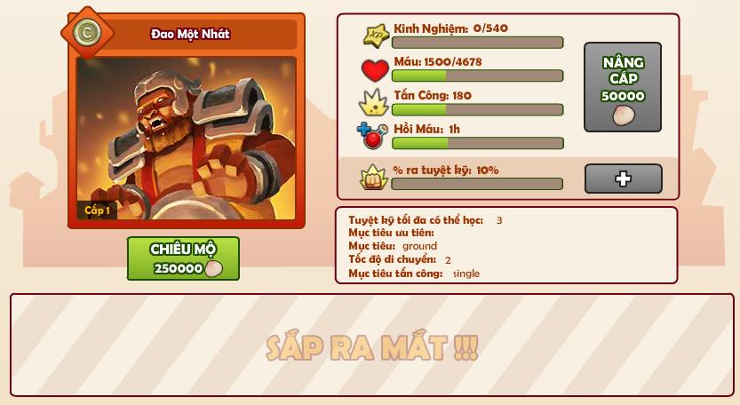 Giang Sơn Mỹ Nhân ra mắt tính năng mới chiến tướng 3