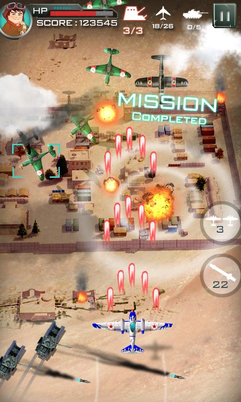 Splay Game trình làng game mới Skies Of War 5