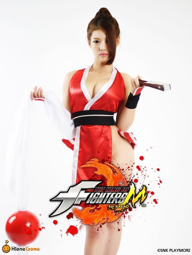 Cosplay The King of Fighters M cực quyến rũ - Ảnh 2