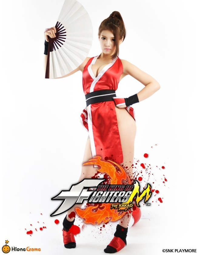 Cosplay The King of Fighters M cực quyến rũ - Ảnh 4