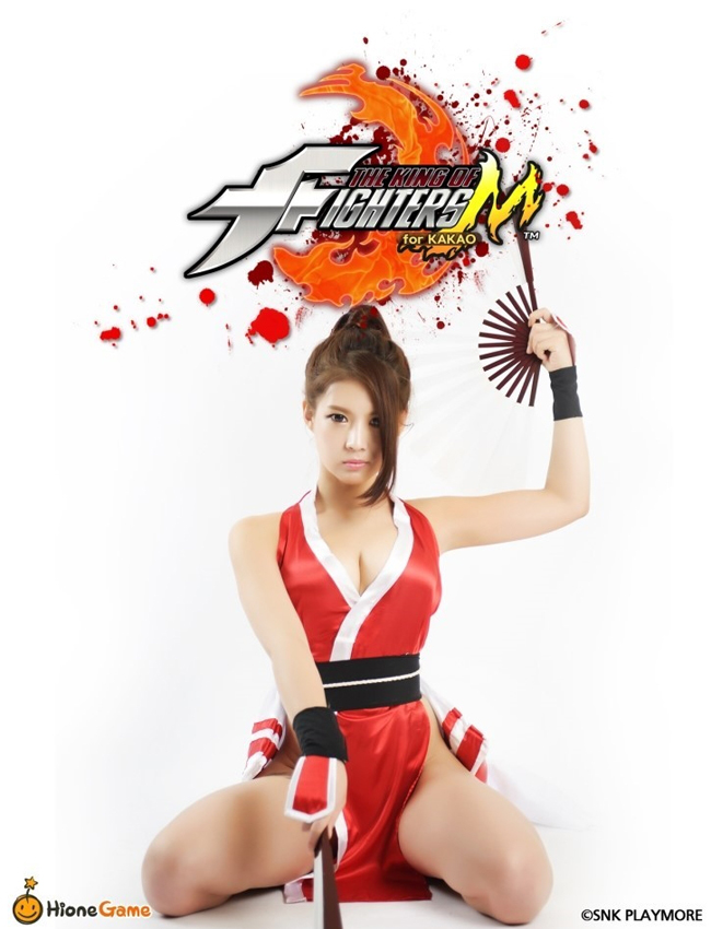 Cosplay The King of Fighters M cực quyến rũ - Ảnh 5
