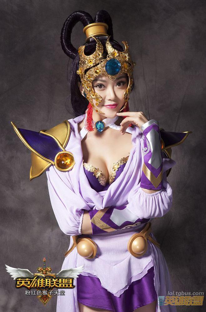 Ngắm cosplay Diana Hằng Nga cực quyến rũ - Ảnh 4
