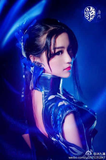 VLTK 3: Ngắm vẻ đẹp ma mị của nữ hiệp Đường Môn
