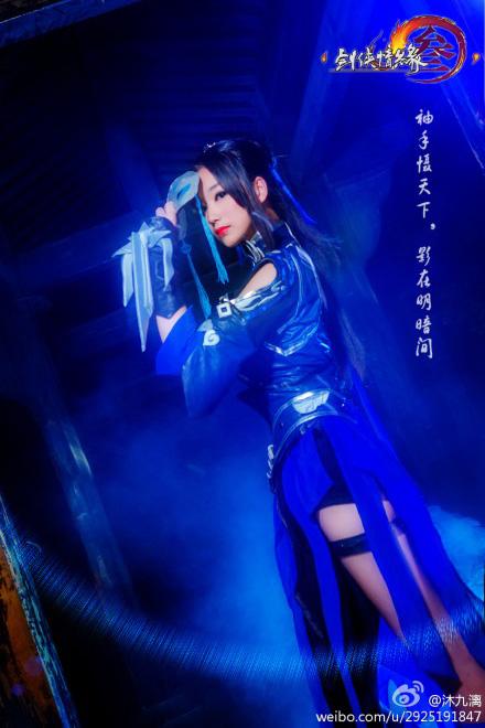 VLTK 3: Ngắm vẻ đẹp ma mị của nữ hiệp Đường Môn - Ảnh 8
