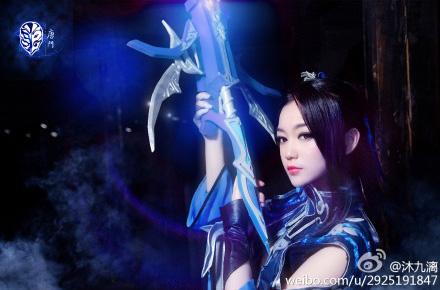 VLTK 3: Ngắm vẻ đẹp ma mị của nữ hiệp Đường Môn - Ảnh 9