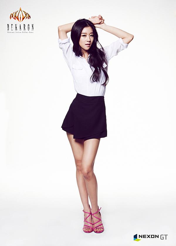 Seo Ye Ji trở thành đại sứ của Dakeron Hàn Quốc - Ảnh 1