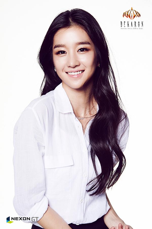 Seo Ye Ji trở thành đại sứ của Dakeron Hàn Quốc - Ảnh 2
