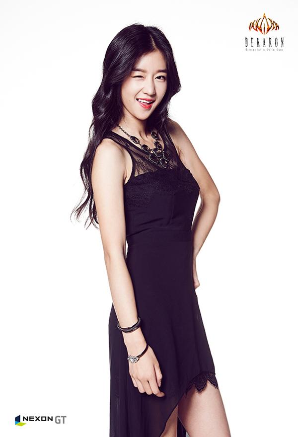 Seo Ye Ji trở thành đại sứ của Dakeron Hàn Quốc - Ảnh 6