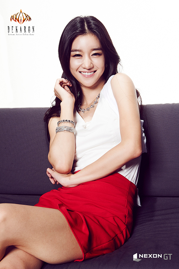 Seo Ye Ji trở thành đại sứ của Dakeron Hàn Quốc - Ảnh 9