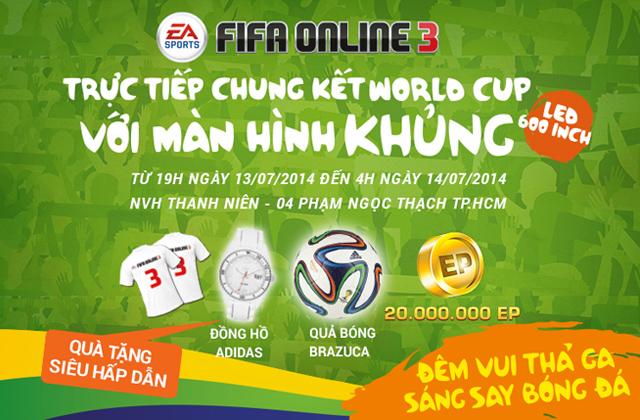 Xem chung kết World Cup 2014 với màn hình 600 inch 1