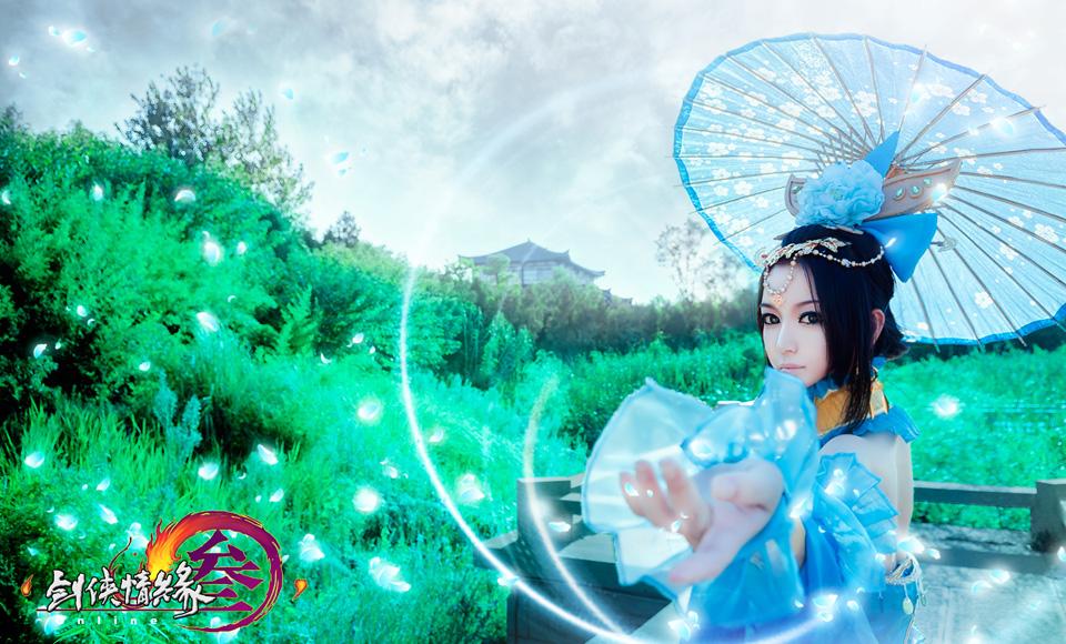 Nữ hiệp Thất Tú quyến rũ với bộ váy xanh - Ảnh 4