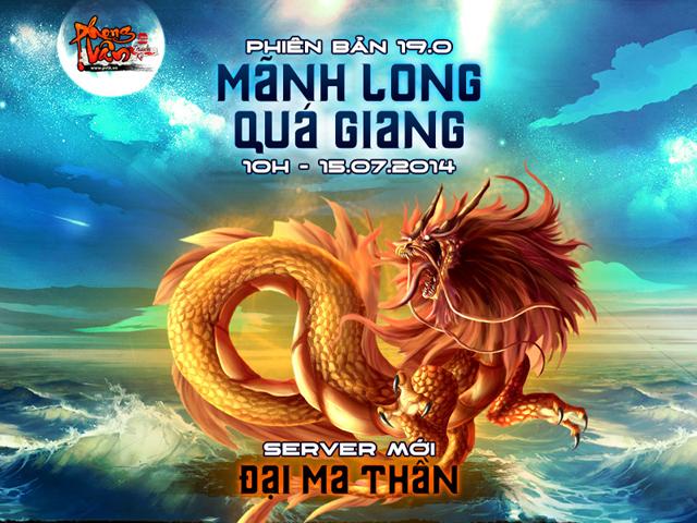 Phong Vân Truyền Kỳ: Mãnh Long Quá Giang ra mắt 1