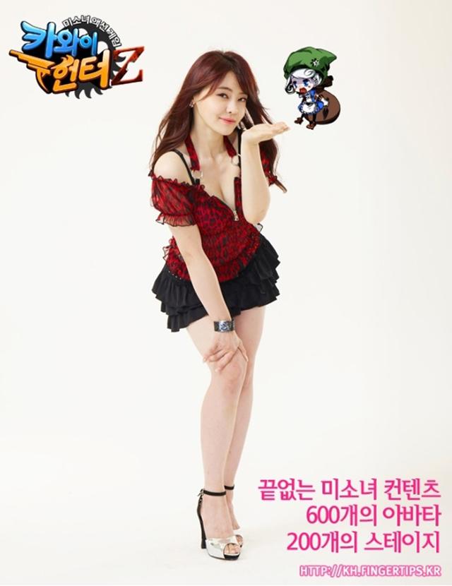 Chiêm ngưỡng dàn hot girl xinh đẹp của Kwai Hunter - Ảnh 9