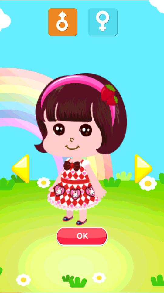 SunGate hé lộ hình ảnh phiên bản Việt của Chatty Play 5