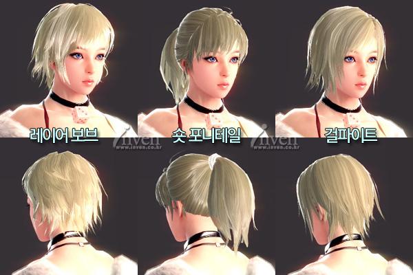 Mabinogi Heroes: Nexon công bố hình ảnh của Arisha 3