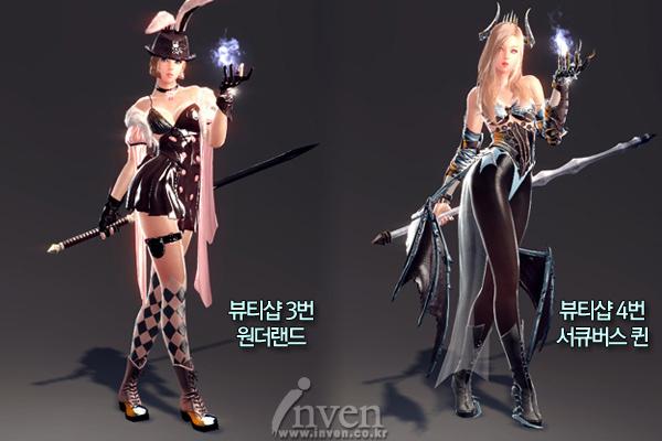 Mabinogi Heroes: Nexon công bố hình ảnh của Arisha 5