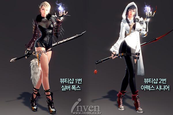 Mabinogi Heroes: Nexon công bố hình ảnh của Arisha 6