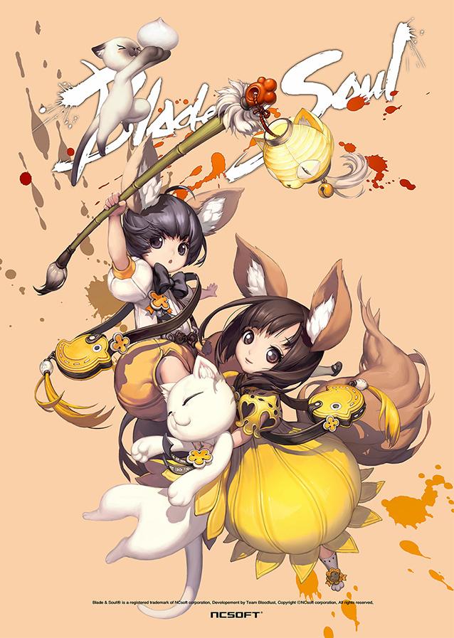 NCsoft đưa Blade & Soul tới Đài Loan 14