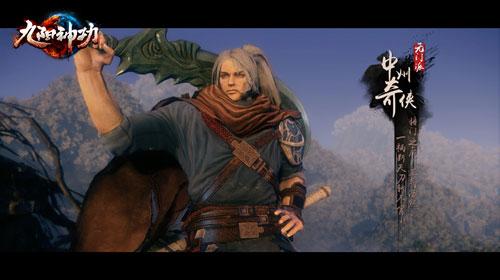Cửu Dương Thần Công sẽ có mặt trên Xbox One 2