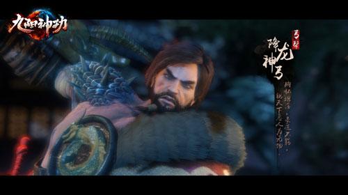 Cửu Dương Thần Công sẽ có mặt trên Xbox One 3