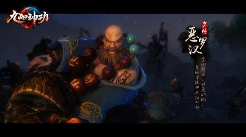 Cửu Dương Thần Công sẽ có mặt trên Xbox One 4