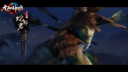 Cửu Dương Thần Công sẽ có mặt trên Xbox One 5