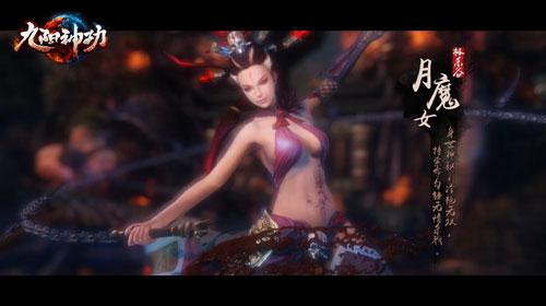 Cửu Dương Thần Công sẽ có mặt trên Xbox One 6