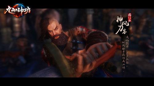 Cửu Dương Thần Công sẽ có mặt trên Xbox One 7