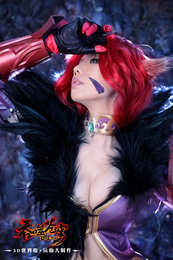 Ngắm cosplay Thôn Phệ Thương Khung cực quyến rũ - Ảnh 2