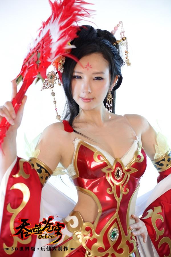Ngắm cosplay Thôn Phệ Thương Khung cực quyến rũ - Ảnh 11