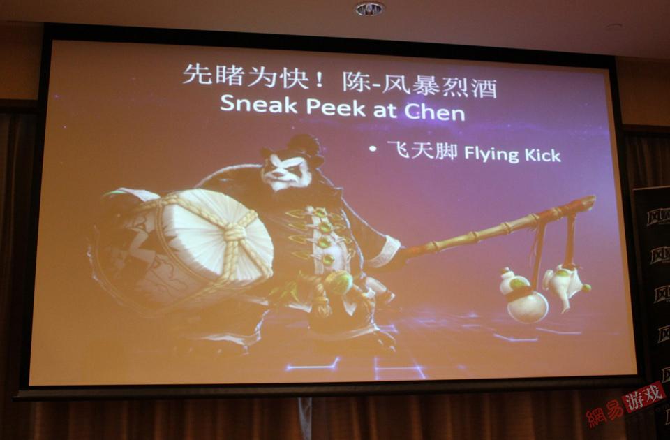 HOTS: Blizzard hé lộ tướng mới tại ChinaJoy 2014 3