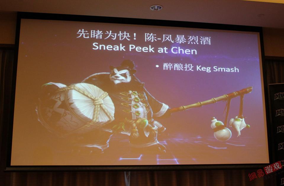 HOTS: Blizzard hé lộ tướng mới tại ChinaJoy 2014 4