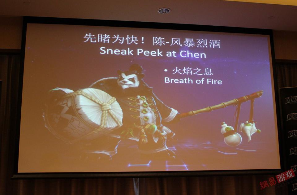 HOTS: Blizzard hé lộ tướng mới tại ChinaJoy 2014 5