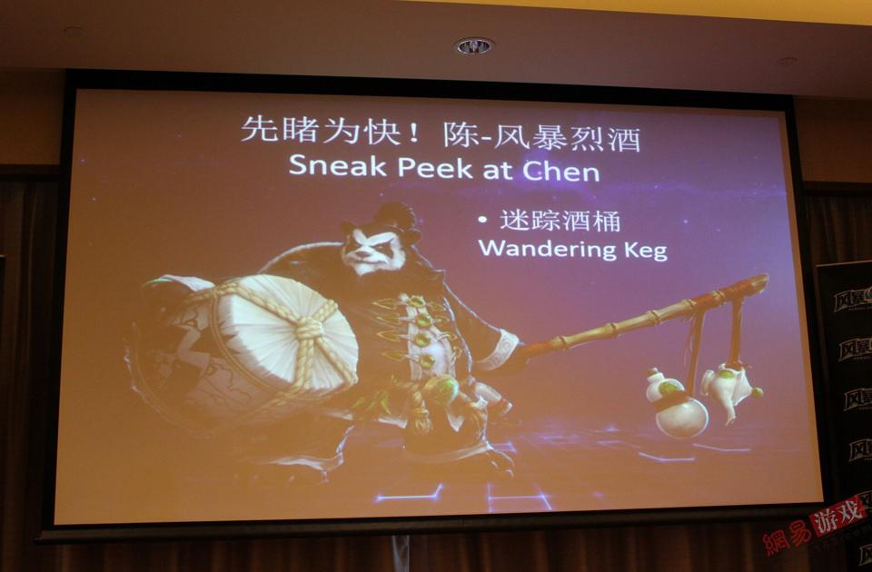 HOTS: Blizzard hé lộ tướng mới tại ChinaJoy 2014 6