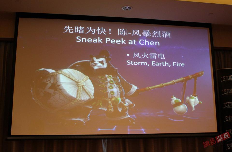 HOTS: Blizzard hé lộ tướng mới tại ChinaJoy 2014 7