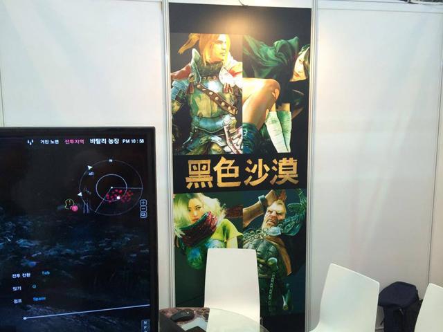 Trò chuyện cùng Pearl Abyss tại ChinaJoy 2014 3