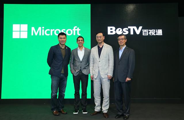 Xbox One có mặt tại Trung Quốc từ ngày 23/09 2
