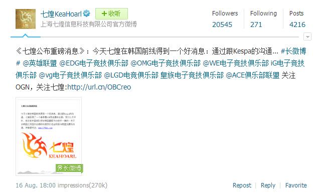 Vòng loại OGN 2015 sẽ có một đại diện của Trung Quốc 2